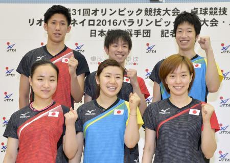 7月22日卓球、リオ五輪代表が練習公開!味の素ナショナルトレーニングセンター.png