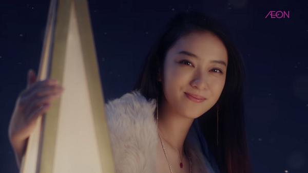 AI新曲「ハッピークリスマス」が、イオン「Hello! New CHRISTMAS 2016 宣言篇」のCMソングに決定.png
