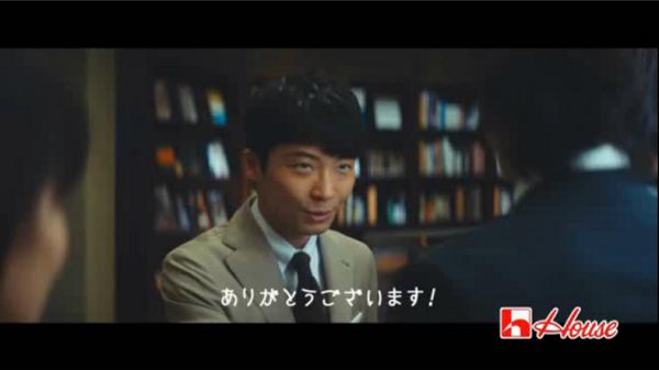 「ウコンの力」新CMで星野源が恋ダンス!?同じ振付師のMIKIKOが担当!.png
