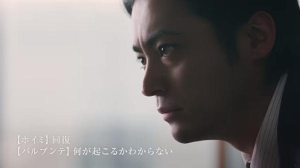 【CM】山田孝之ドラクエCM「山田は呪文をとなえた篇」とインタビュー映像.png