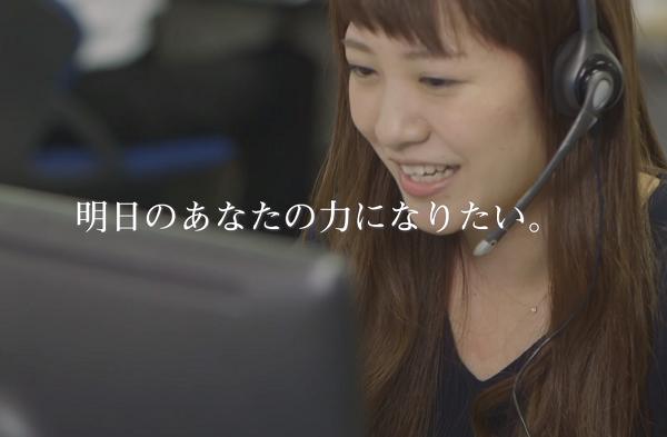 【CM曲】Web限定ムービー公開!CM曲はUru「すなお」.png
