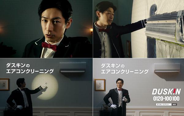 【ダスキン】ディーン・フジオカのCM 第2弾・第3弾がオンエア!【動画】.png