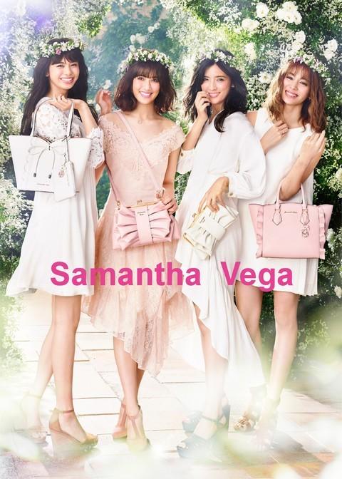 【動画】E-girlsサマンサベガCM第5弾が9月9日オンエア!ティザー公開.png