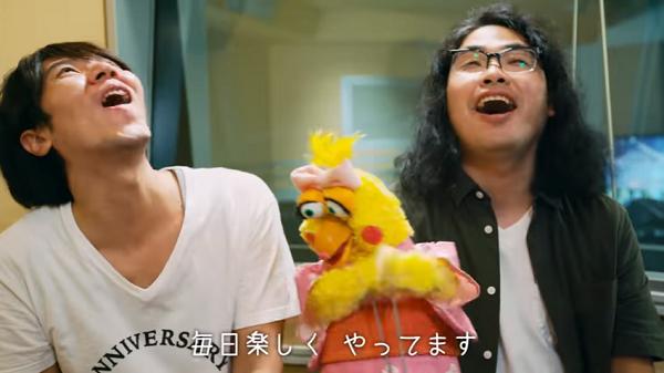 【動画】『ポインコ音頭』MVにポインコの声優:ロッチが出演!.png