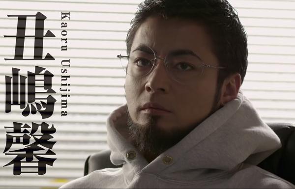 【動画】ウシジマくん愛用メガネのレプリカモデル10月7日発売開始!価格は2万8080円.png