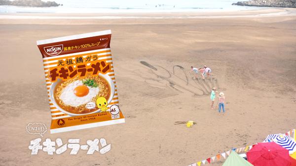【動画】チキンラーメン新CMは、ガッキーがサンドアートにチャレンジ!!.png