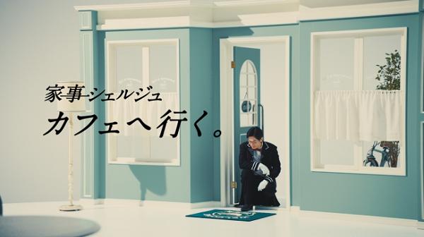 【動画】ディーン・フジオカ 第3弾「ビジネスマット 熱烈歓迎篇」が公開!.png