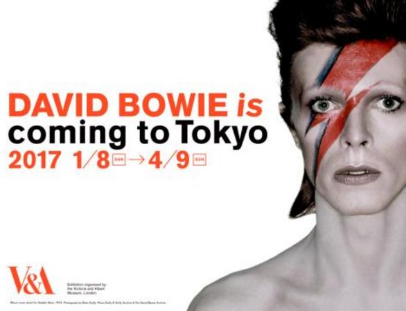 【動画】デヴィッド・ボウイ大回顧展『DAVID BOWIE is』の詳細発表!限定グッズ付前売券あり.png