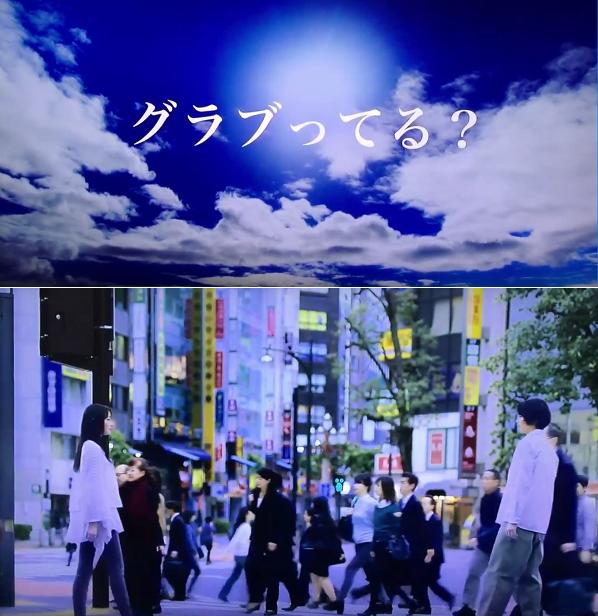 【動画】バンプのCM曲「GO」流れる「グランブルーファンタジー」の新CM「Go into the blue」篇公開!.png
