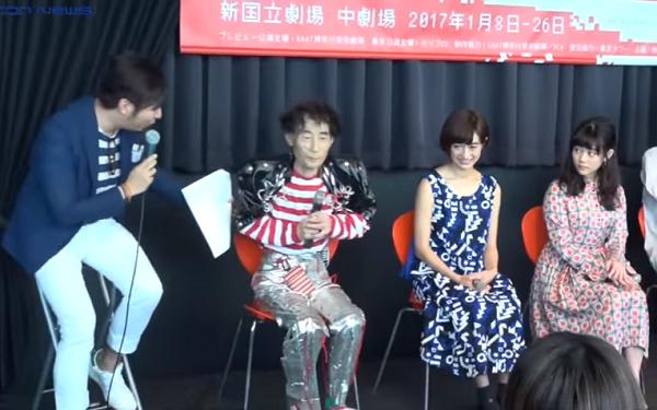 【動画】ミュージカル『わたしは真悟』製作発表記者会見の様子を動画で紹介!.png