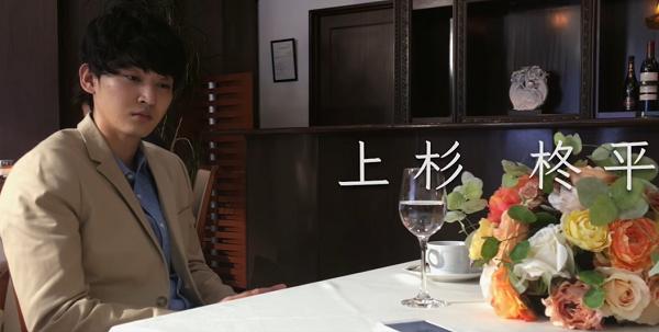 【動画】上杉柊平が魅せる映画「A.I.love you」森川葵との恋の行方は?.png
