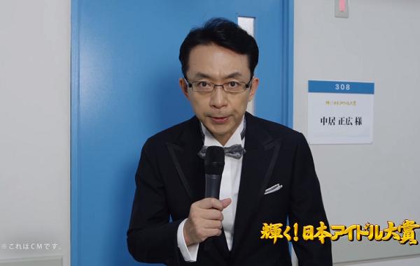【動画】中居正広の「デレステ」CMで福澤アナが楽屋突撃リポート!!.png