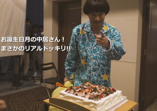 【動画】中居正広デレステCM第3弾の撮影時にリアルドッキリ!!.png