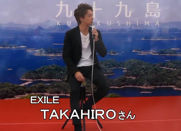 【動画】佐世保市観光名誉大使のEXILE TAKAHIROが故郷の魅力を語る!.png