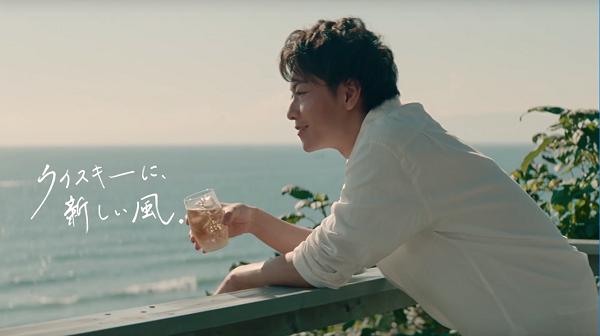 【動画】佐藤健「ウイスキーに、新しい風。」サントリーウイスキー「知多」の新CMが公開!.png