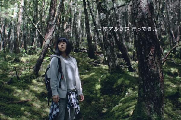 【動画】宇多田ヒカルがサントリー天然水CMで新曲「道」を披露!.png