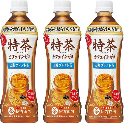 【動画】宮沢りえ|特茶CMに出演!カフェインゼロ&ダイエットにも効果あり.png