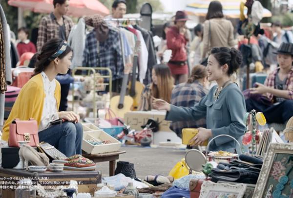 【動画】山田孝之のフリマアプリ「フリル」のCMが公開!闇金ウシジマくんの様だと話題に!.png