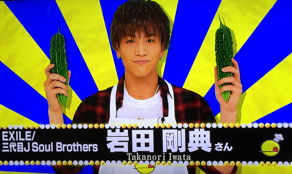 【動画】岩ちゃん『新チューボーですよ!』2016.06.11放送|徹底レポート!.png