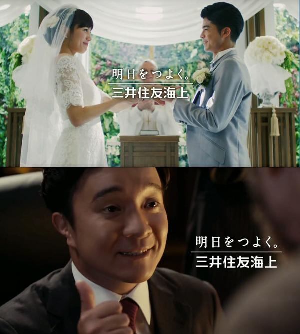 【動画】川口春奈と菅谷哲也が結婚!三井住友海上CMの第2弾が公開!岳ちゃんも!.png