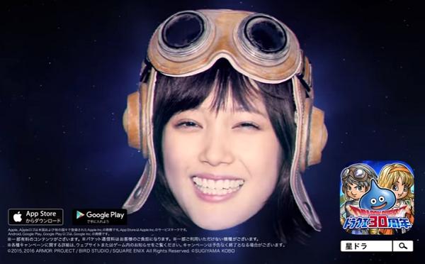 【動画】星ドラの新CM「星の翼さん篇」メイキングあり.png
