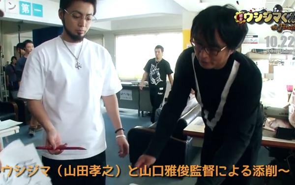 【動画】映画「ウシジマくん ファイナル」メイキング公開!最上もがの書を山田孝之!.png