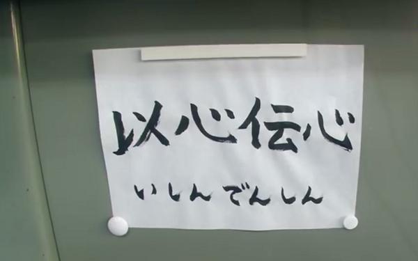 【動画】映画ウシジマくんファイナルメイキングで最上もが山田孝之のお墨付きもらう!.png