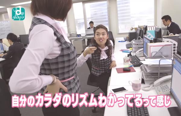 【動画】横澤夏子「あざといオンナ」の動画4本をドコモがWeb限定公開!.png
