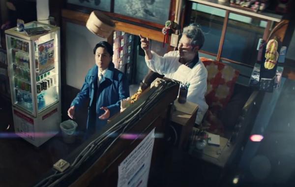 【動画】白濱亜嵐のOXY新CM「銭湯篇」がかっこよすぎる!おばちゃんとあうんの呼吸.png