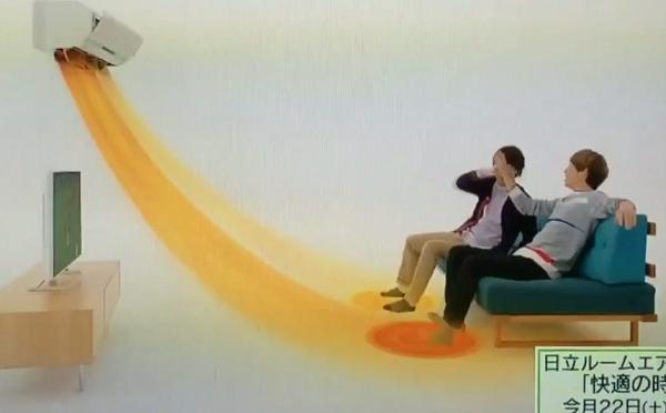 【動画】相葉雅紀と櫻井翔がソファーでサッカー観戦!日立の新CM「くらしカメラAI 快適の実感」.png