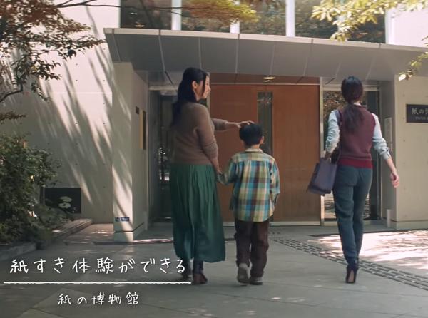 【動画】石原さとみ東京メトロの新CMで「紙の博物館」を見学!.png