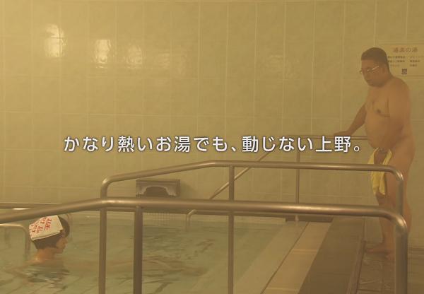 【動画】菅田将暉×伊達みきお|住友生命「1UP」CM『リフレッシュで1UP』篇.png