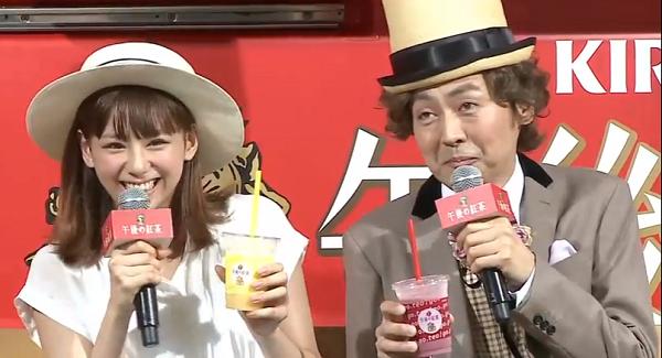 【動画】西内まりや|午後の紅茶イベントで悲鳴!!アンガールズ田中と擬似デート.png
