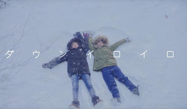 【動画】Happiness YURINO・SAYAKAがライトオン新CM「ダウンイロイロ」篇に出演!.png