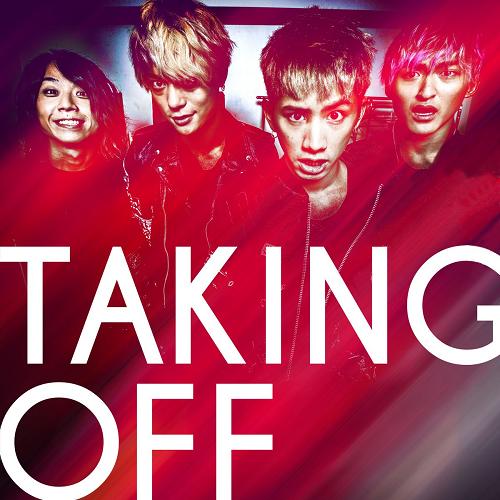 【動画】ONE OK ROCK「Taking Off」が流れる映画「ミュージアム」特別予告が解禁!.png