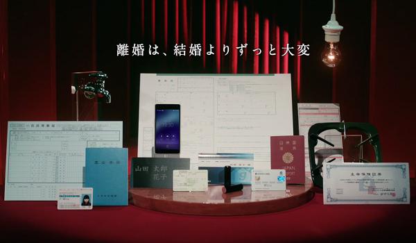 【動画】goodroom「同棲解消ホケン」とは?詐欺?本当に10万円がもらえるの?.png