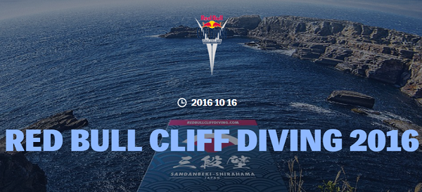 【日給10万円のバイト】とは「Red Bull CLIFF DIVING WORLD SERIES 2016」に参加すること?.png