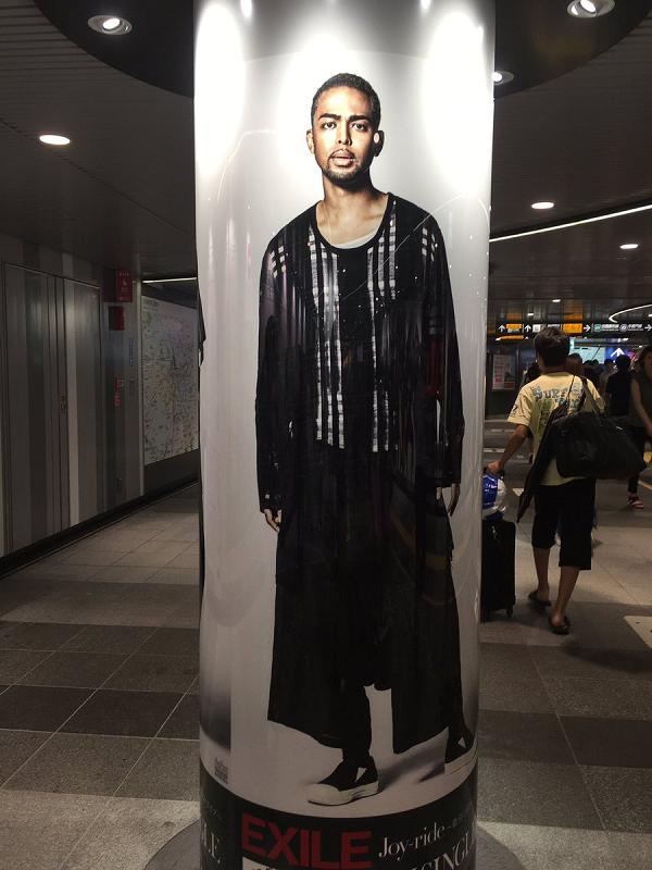 【画像】ネスミス(NESMITH)|渋谷駅にEXILEの巨大ポスター&柱巻が期間限定で登場!.png