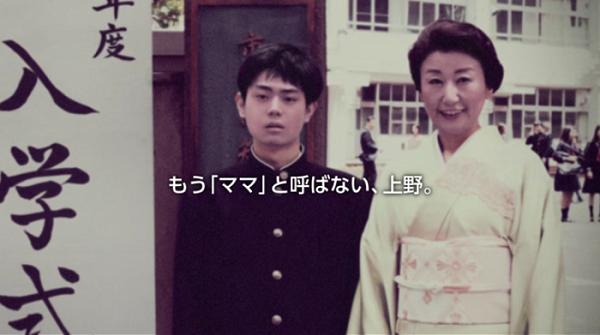 【画像】菅田将暉と菅田の母|高校時代の頃の写真が公開!「住友生命1UPのCM」.png