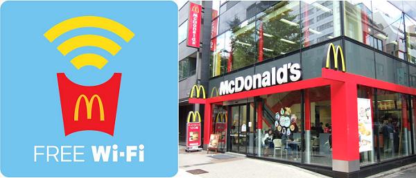 【祝】マクドナルド、全国で無料Wi-Fi導入へ!約1500店規模へ拡大.png