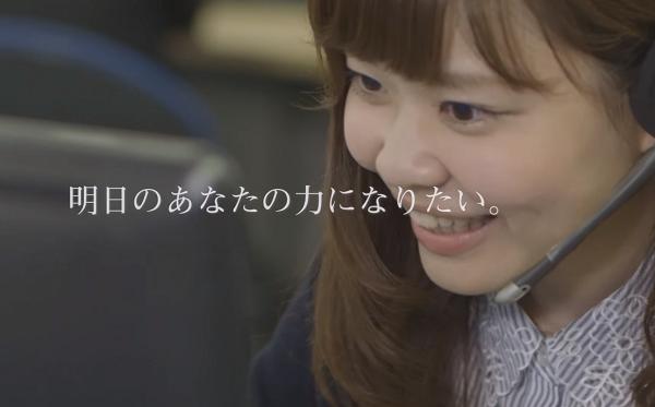 【話題のシンガー】NTT西日本のWeb限定ムービー公開!CM曲はUru「すなお」.png