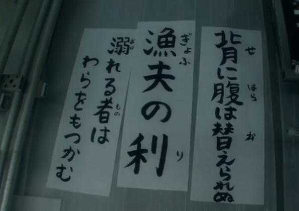 でんぱ組inc.の最上もが映画『ウシジマくん ザ・ファイナル』で習字が上達!.png