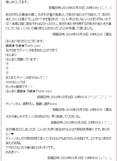 コメント②.png