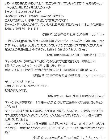 コメント⑤.png