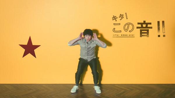 ディーン・フジオカのジョンソンヴィルCM テイク③.png