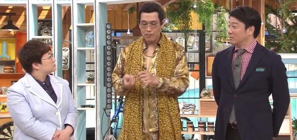 ピコ太郎がスッキリ!!にてTV初出演「4婚の奥さんは78歳!」.png