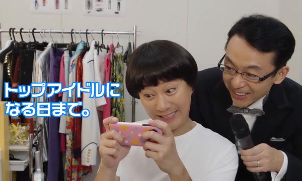 中居正広の「デレステ」CM第3弾&メイキング映像ぜーんぶ紹介!!.png