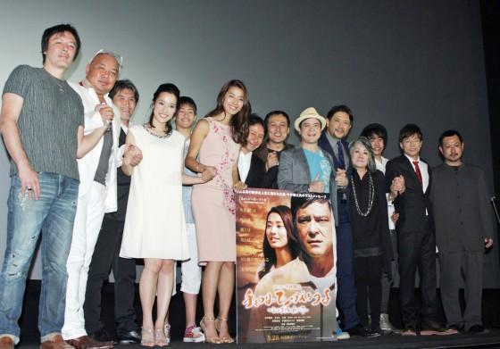 今井雅之さん映画『手をつないでかえろうよ~シャングリラの向こうで~』公開!.png