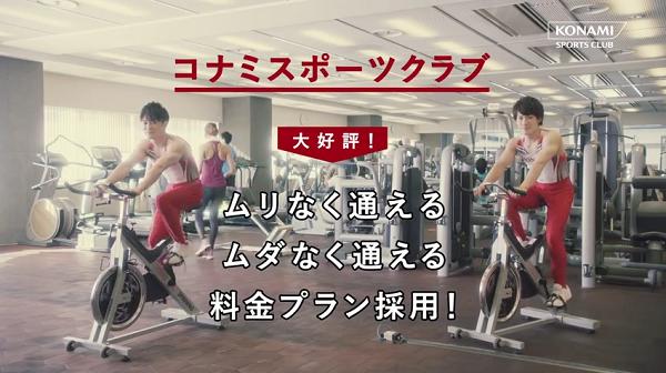 内村航平&加藤凌平の出演CM「オフィスで体操」篇が公開!&キャンペーン実施中!.png