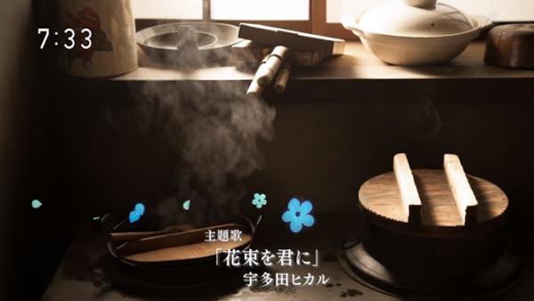 宇多田ヒカル『花束を君に』を試聴できる動画を紹介!「とと姉ちゃん」 主題歌.png